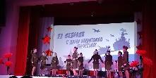 Торжественный концерт, посвященный Дню защитника отечества
