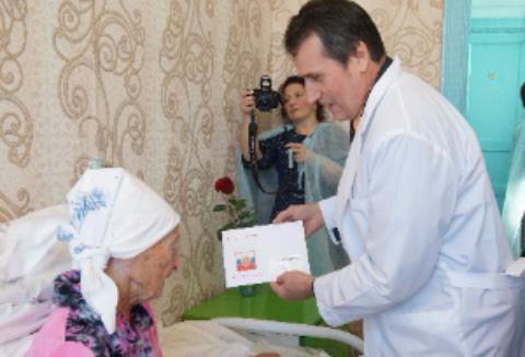 Жительница Тайшетского района отметила 100-летний юбилей