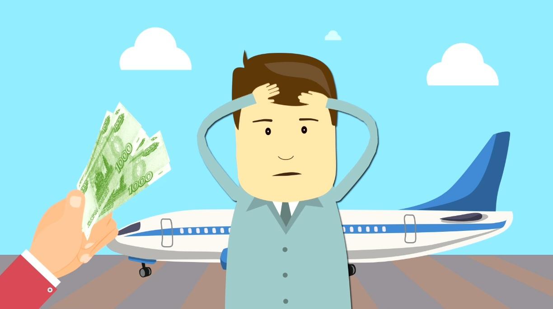 Вниманию потребителя. Что делать авиапассажиру, если задержан рейс