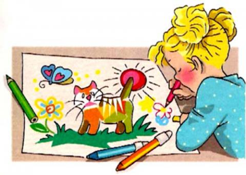 Конкурс детских рисунков «Мы в ответе за домашних питомцев»