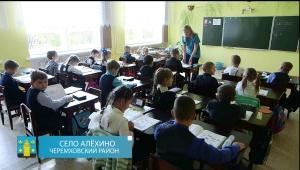26.09.2017  Почти 150 батарей заменили школе села Алёхино