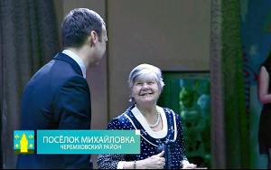26.12.2017 В юбилейный год наградили лучших