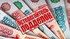 Полиция Прибайкалья предупреждает о поддельных пятитысячных купюрах