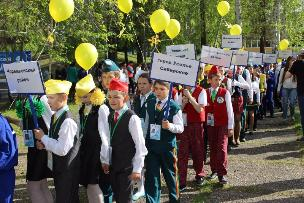 Школьники Усть-Илимского района в пятёрке лучших среди юных инспекторов движения
