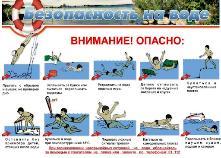 Уважаемые Родители и жители Куйтунского района!