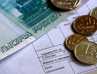 Жители района получат коммунальных субсидий на 62 миллиона рублей