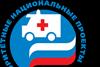 Нацпроект «Здравоохранение» в разрезе района