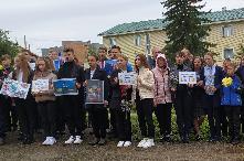 Ежегодно 3 сентября Россия отмечает День солидарности в борьбе с терроризмом.