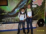 Лауреаты конкурса с врученными дипломами