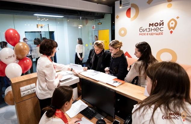 Центр по поддержке предпринимателей  «Мой бизнес» открылся  в Иркутской области