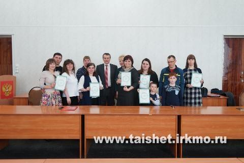 В Тайшетском районе шесть молодых семей  получили сертификаты на приобретение жилья