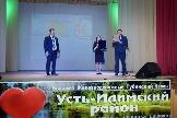 Поздравление Мэра Усть-Илимского района Я.И. Макарова от Законодательного Собрания Иркутской области