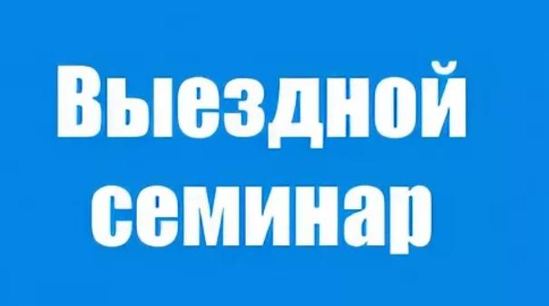 Уважаемые руководители организаций и учреждений, индивидуальные предприниматели, жители Качугского района!