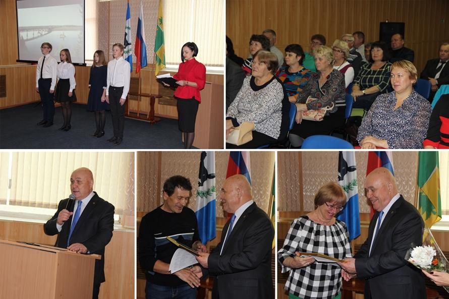 Жителям района вручили награды Губернатора