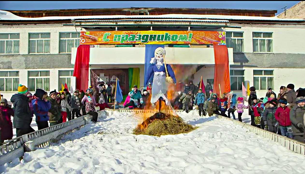 12.03.2016 Масленица в селе Голуметь