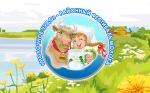 В Усольском районе впервые пройдет фестиваль молока