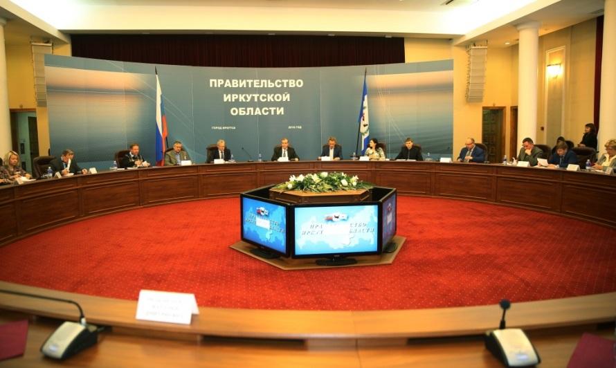 Мэр примет участие в работе Регионального совета