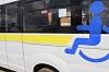 Спецтранспорт для перевозки инвалидов приступил к работе