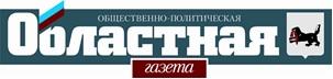 Обзор правовой информации газеты «Областная» от 9-11 октября 2019 года №42