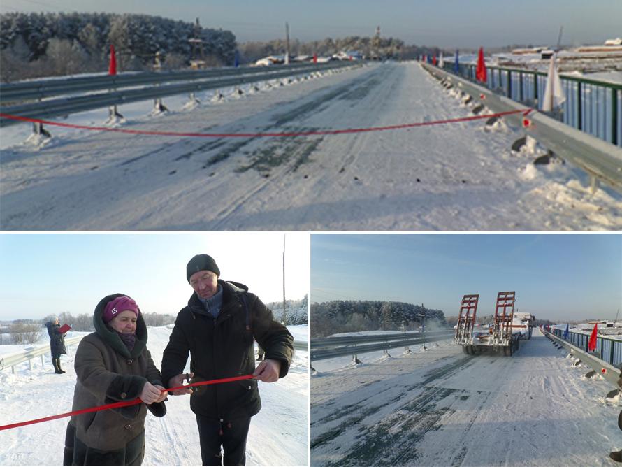 Открыто движение по новому мосту в Бунбуе