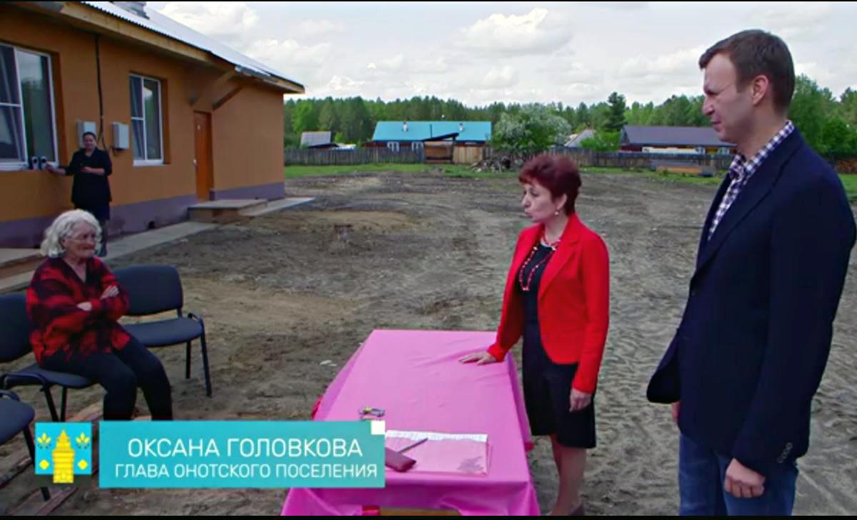 14.06.2016 Новоселье в Оноте!