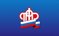 Пенсионный фонд России начал принимать заявления  на новые выплаты семьям с детьми от 8 до 16 лет включительно