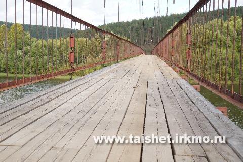 В Соляной ремонтируют подвесной мост
