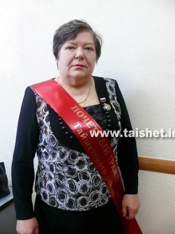 Татьяне Конотопцевой присвоено звание «Почетный гражданин Тайшетского района»