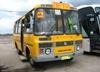Поступил новый школьный автобус