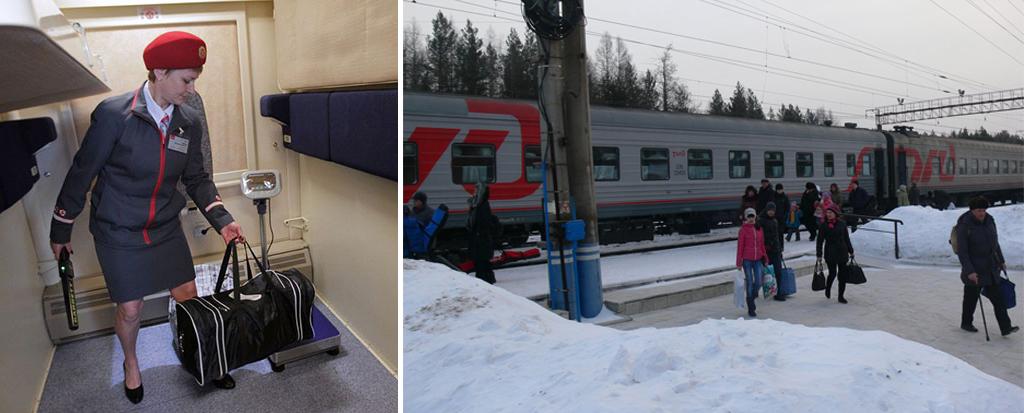 Жители района могут отправлять и получать посылки поездом