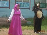 и Медведь в гостях у Ершовцев