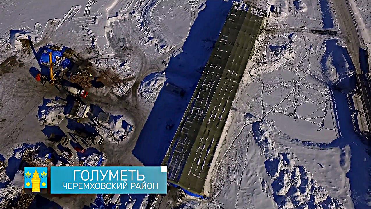 14.02.2017 Мост на века строят в Голумети!!!