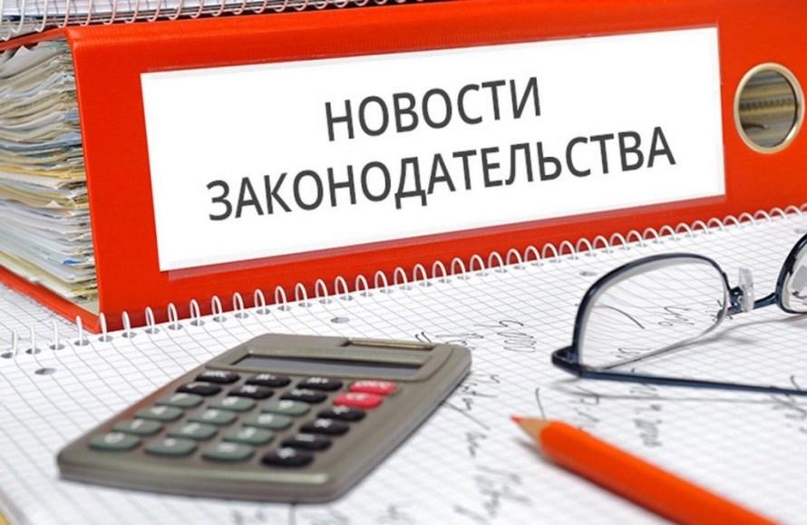 Предпринимателям рассказали об он-лайн кассах и повышении МРОТ