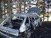 ДТП с гибелью двух людей раскрыли по горячим следам