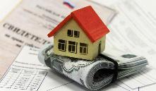 Указом Губернатора Иркутской области от 30 апреля 2020 года в Иркутской области введена мера социальной поддержки в виде выплаты на приобретение жилого помещения гражданам