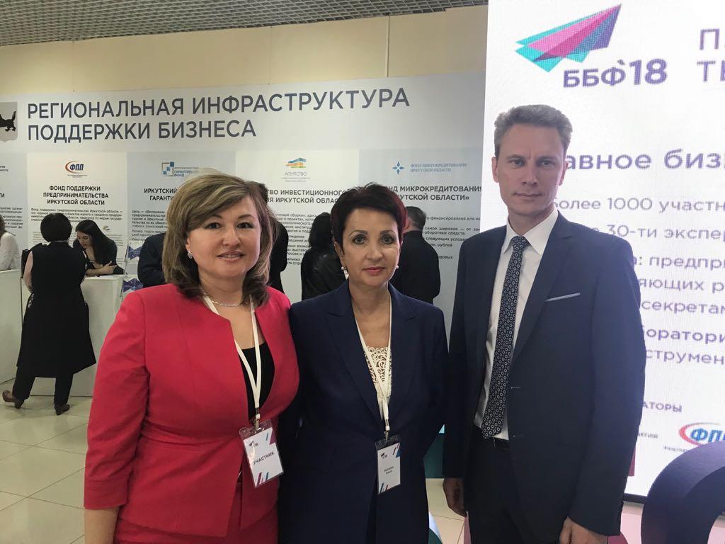 Участие в «Байкал Business Форуме»
