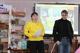 М. Сафиулин и О. Фокина