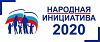 В районе приступили к выполнению мероприятий «народных инициатив»
