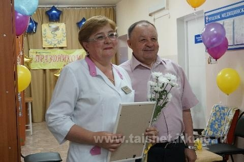Руководство Тайшетского района поздравило медработников  с профессиональным праздником