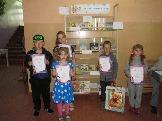 Выставка - настроение в Тубинской библиотеке.
