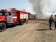 «Сообщает служба 01» На территории Иркутской области действует «особый противопожарный режим» !