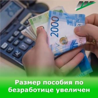 Новое Постановление Правительства от 10.06.2020 по безработным принято: 3000 р. на ребёнка, 4500 р. мин.пособие и 12130 р.  для ИП