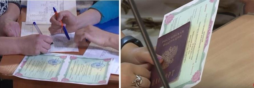 Началась выдача жилищных сертификатов пострадавшим от паводка