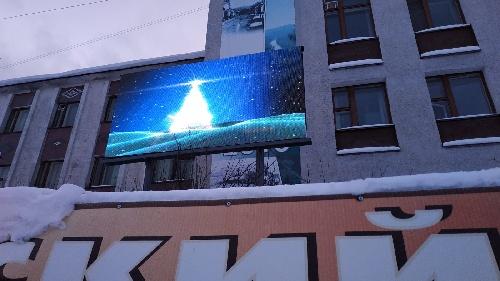Экран у здании администраций – современный помощник и украшение