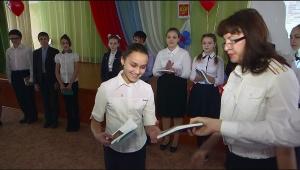 18.12.2017 Вручение паспортов юным гражданам состоялось в Черемховском районе