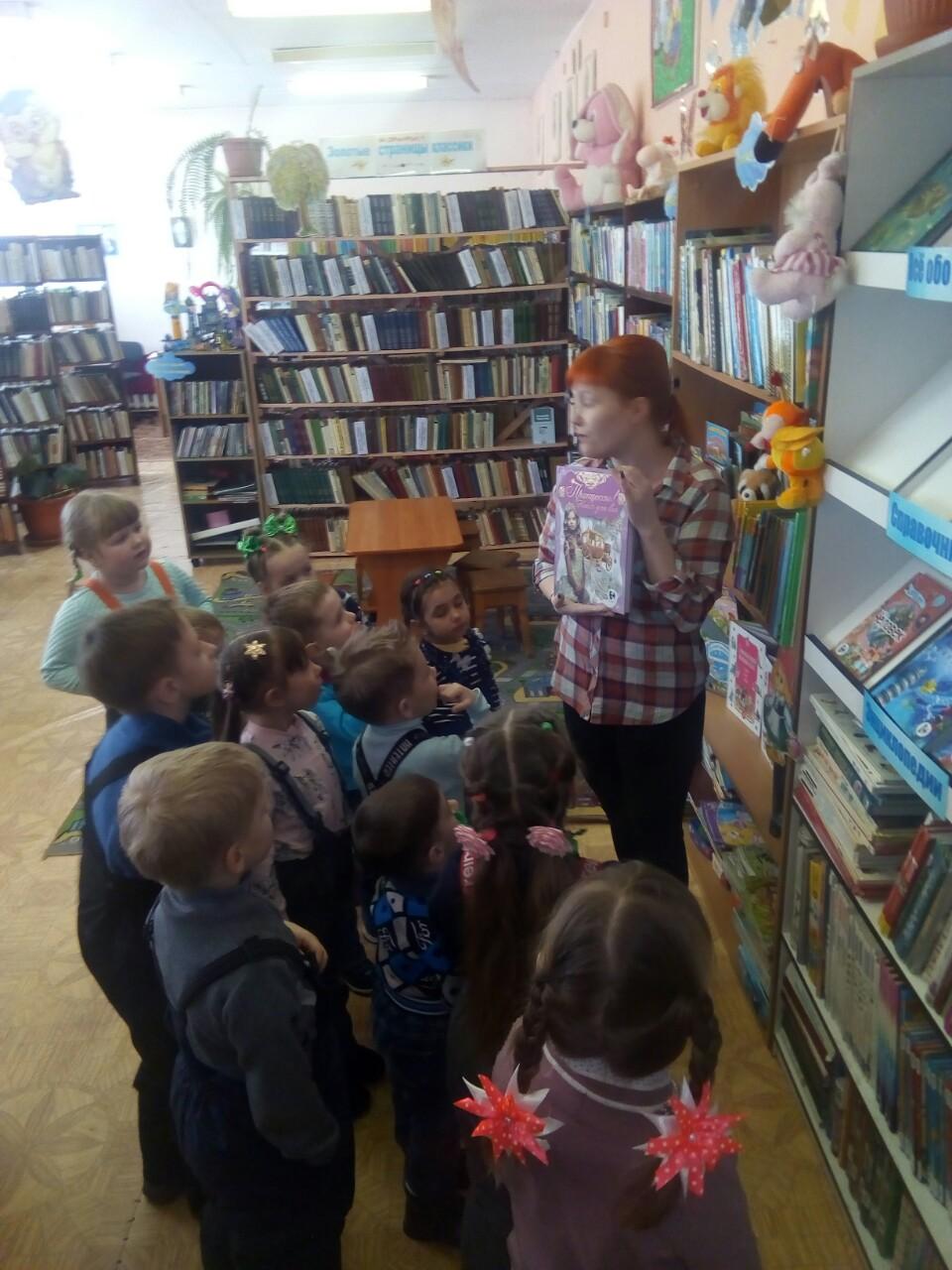 Книжкина неделя собирает друзей