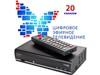 Льготникам компенсируют переход на цифровое ТВ