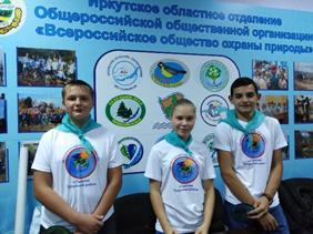 Чистые воды Прибайкалья