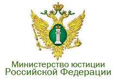 Сведения об иностранных некоммерческих неправительственных Организациях