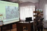 Стефановская С.Г. - ведущая мероприятия